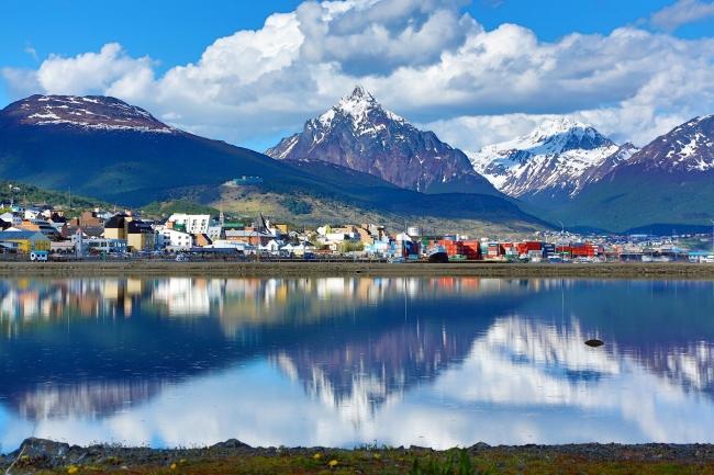 Paquete a Ushuaia - Fin del Mundo - [ARGENTINA]