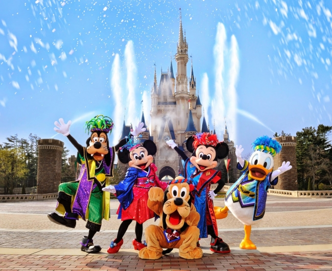 Disney con Plan de Comidas Gratis!!