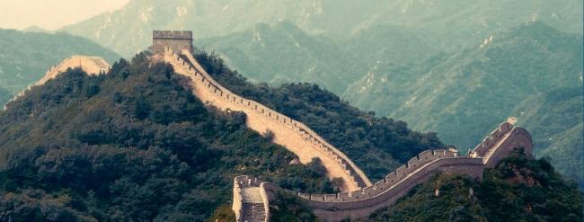 Viaje a China y Japón Grupal