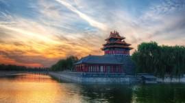 Viaje a China en Septiembre