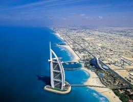 Paquete Dubai en Enero 2019