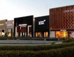 Santiago de Chile Compras Feriado de Diciembre - Paquete