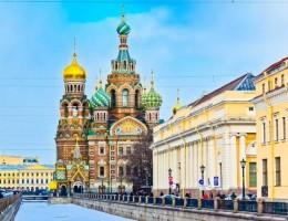 Paquete a Rusia Imperial y Anillo de Oro