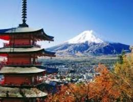 Paisajes de Japon - Viaje a Japón