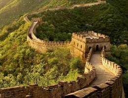 Precio viaje a China
