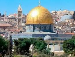Paquete Jordania e Israel Clásico con Dubai