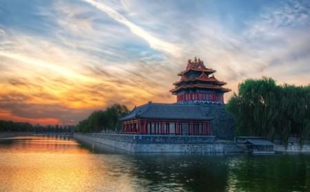 Paquete a China y Hong Kong - ...