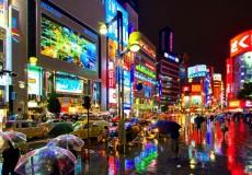 Mundial de japon