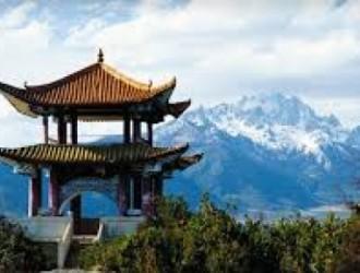 China y la Ruta de la Seda [Circuito]